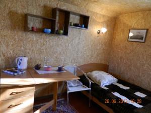 Кофейная комната